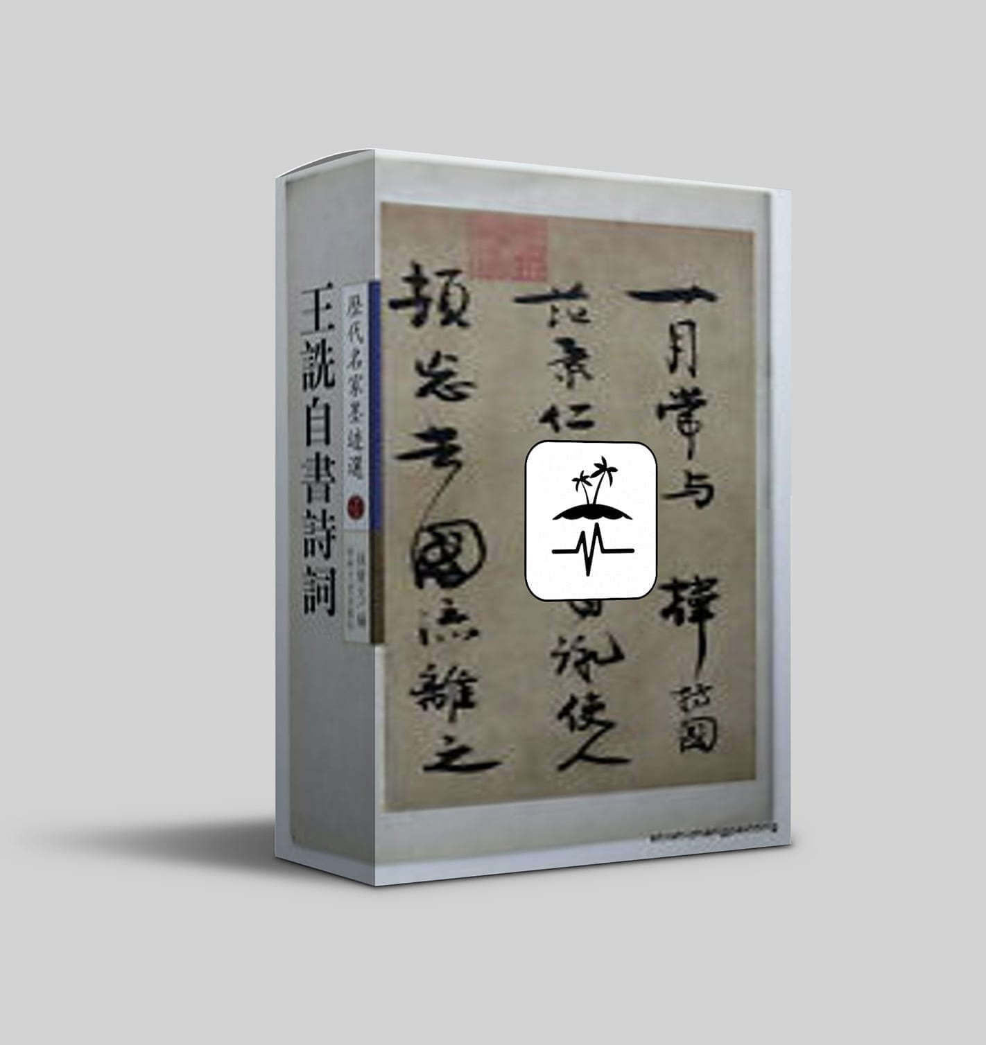 Vyd Beatz - Manuscrit Loop Kit
